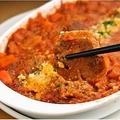 料理メニュー写真トマトもつ煮