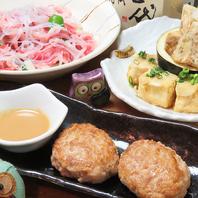 春夏秋冬、季節の食材をふんだんに使用した料理が自慢