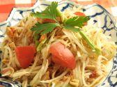 ガムランディー 福岡のおすすめ料理3