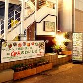 各線三宮駅から徒歩3分♪神戸サウナ裏の路地を入った地下1階!知ってたら自慢できる隠れ家のようなお店です。