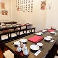 中華では珍しい白を基調とした個室になっており人気です。10名様~28名様までご利用可能です。お気軽にお問い合わせください。人数等お気軽にご相談ください。