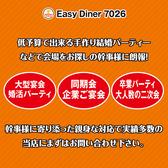 Easy Diner 7026のおすすめ料理2