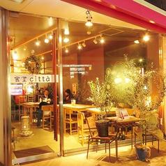 食堂 citta チッタの特集写真