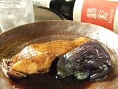 錦彩のおすすめ料理3