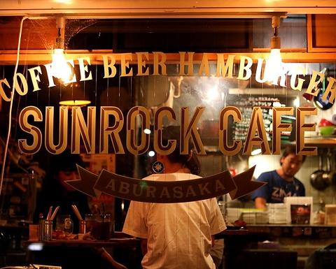 sun rock cafe