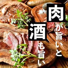 ミートビア MeatBeer 上野御徒町店の特集写真