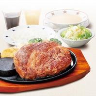 自慢のステーキ&ハンバーグ&チキンをどうぞ♪