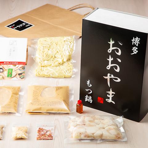 【takeout】大人気!ご自宅もおおやまの本格もつ鍋を☆簡単に作れる冷蔵セット(2人前1セット)