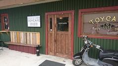 ナポリタン喫茶 TOYCAFE&BAR トイカフェの写真