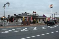 どんさん亭 高崎北店の雰囲気1