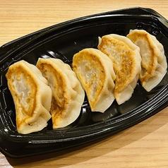 十勝肉汁焼餃子