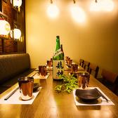 個室居酒屋 ENZO 園蔵 大宮店の雰囲気2