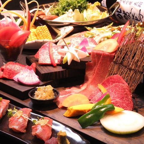 【ご家族にオススメ】 焼肉ファミリーセット (3〜4人分)9680円(税込)