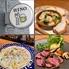 Comodo Dining 日翠 HINOのロゴ