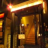 入口はこちら。階段を上って2階まで。