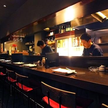 炭焼 ゑん 堀川店の雰囲気1