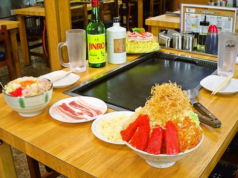 Hanayoshitakadaten image