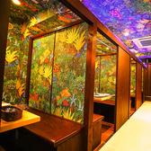 新宿駅から徒歩3分!!ドア付きの完全個室も多数ご用意!4~60名様まで対応できます☆プライベートな落ち着いたお食事のシーンから、大人数様で楽しく盛り上がれる宴会のシーンまで、お客様のご要望にお応えします。ご希望や不明点等はお気軽にお電話にてお尋ねください