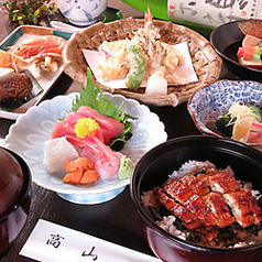 うなぎ和食処 高山の特集写真