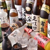 焼酎&日本酒も豊富にご用意♪その日のおすすめも!
