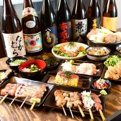 鶏ジロー 本郷三丁目店のおすすめ料理1