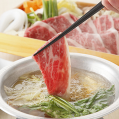 京町しずく 広島中央通り店のおすすめ料理1