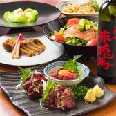 西京焼き おみそ Omiso 肴町のおすすめ料理2