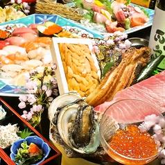 神戸 寿司隆明 三宮店の写真