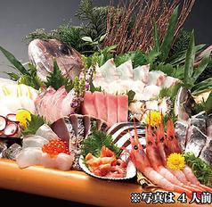 仰天!大漁盛り (12種盛り)<1人前>