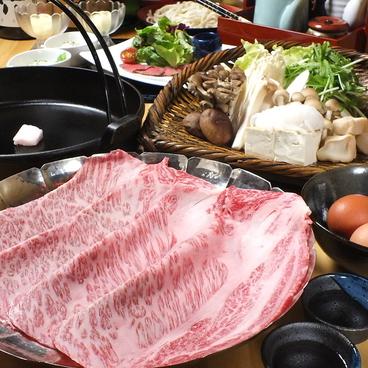 すきやきダイニングHiroのおすすめ料理1