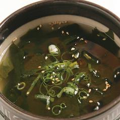 料理メニュー写真わかめスープ