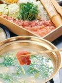 旬味美酒 松江駅前 四季庵のおすすめ料理3