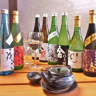 ■こだわりぬいた日本酒■
