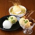 料理メニュー写真九州のシャーベット