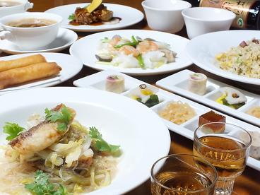 神楽坂 龍公亭のおすすめ料理1