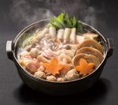 旬味美酒 松江駅前 四季庵のおすすめ料理2