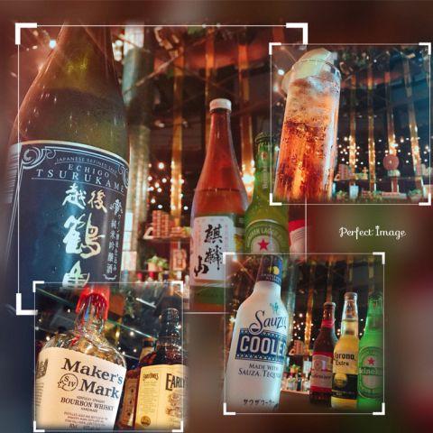 Bar Tear Drop (バー ティアドロップ)|店舗イメージ6