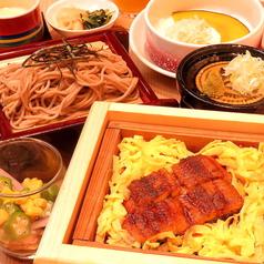 鰻せいろう 多幸う 岡山店のおすすめ料理1