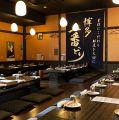 博多一番どり 居食家あらい 中津駅前店の雰囲気1