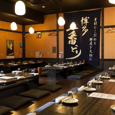 博多一番どり 居食家あらい 山の田店の雰囲気1
