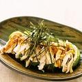 料理メニュー写真蒸し鶏とアボカドのわさび醤油