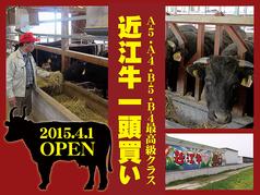 花殿 ka-den 京橋京阪モール特集写真1