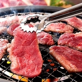 馬肉酒場 三村 浦和仲町店のおすすめ料理2