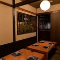 和風の情緒個室※写真はイメージです