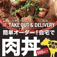 焼肉超特急 若林源三 柴田店の雰囲気1