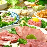"""日本三大和牛""""米沢牛""""2時間食べ放題5900円♪♪"""