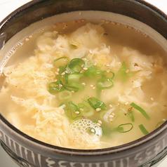料理メニュー写真たまごスープ