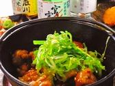 国産鶏わかKARAのおすすめ料理2