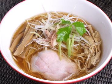 RAMEN 赤青MURASAKIのおすすめ料理1