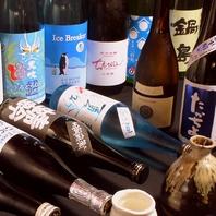 地焼酎・日本酒多数揃えてます!